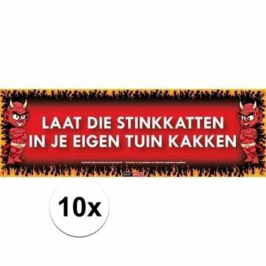 10x sticky devil laat die stinkkatten in je eigen tuin kakken