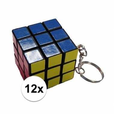 12x kubus puzzels sleutelhangers