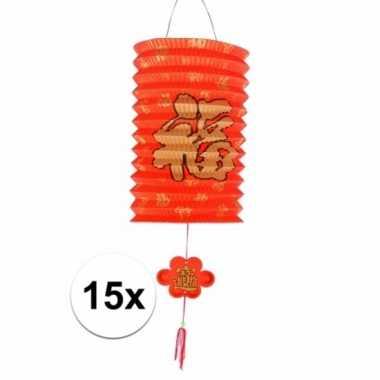 15 chinese geluk lampionnen 20 cm
