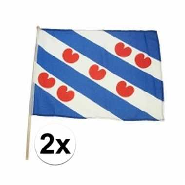 2 friesland zwaaivlaggen lichtblauw