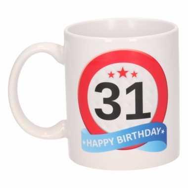 Cadeau 31 jaar mok / beker verkeersbord thema