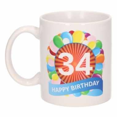 Cadeau 34 jaar mok / beker ballon thema