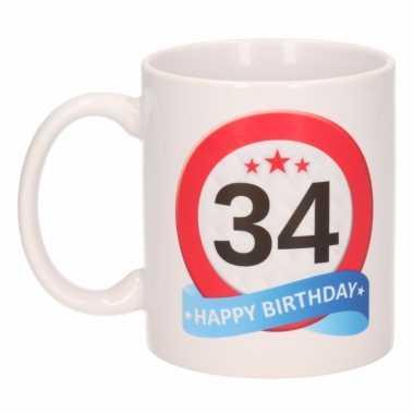 Cadeau 34 jaar mok / beker verkeersbord thema