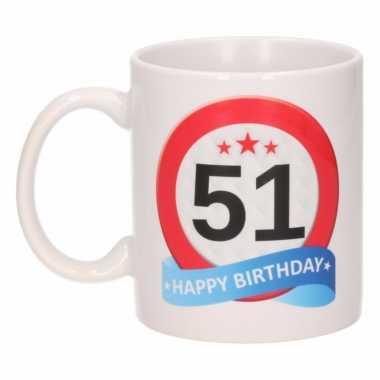 Cadeau 51 jaar mok / beker verkeersbord thema
