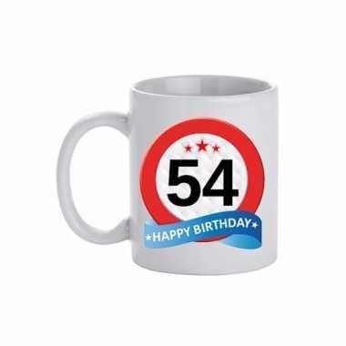 Cadeau 54 jaar mok / beker verkeersbord thema