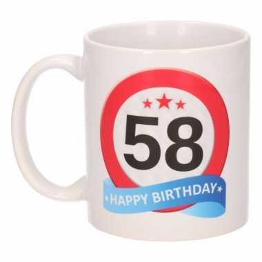 Cadeau 58 jaar mok / beker verkeersbord thema