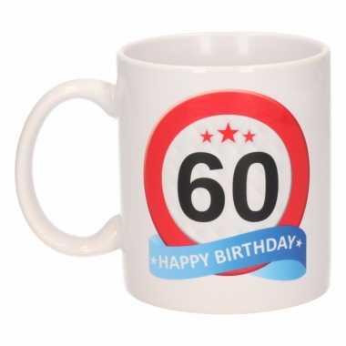Cadeau 60 jaar mok / beker verkeersbord thema