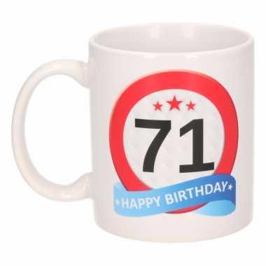 Cadeau 71 jaar mok / beker verkeersbord thema