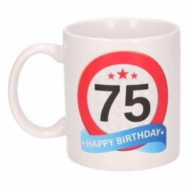 Cadeau 75 jaar mok / beker verkeersbord thema