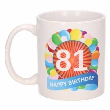 Cadeau 81 jaar mok / beker ballon thema