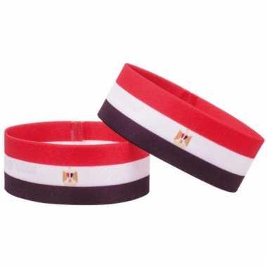 Fan armband egypte