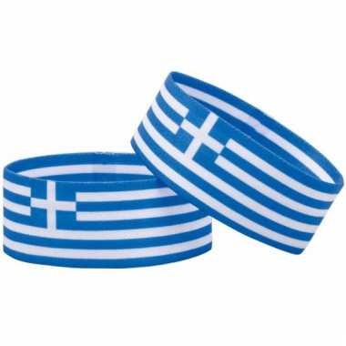 Fan armband griekenland