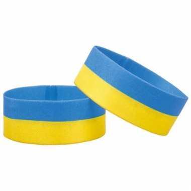 Fan armband oekraine