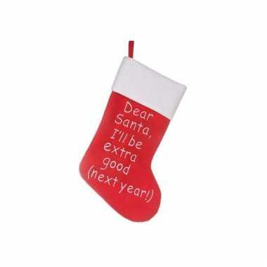 Funny kerstsok dear santa