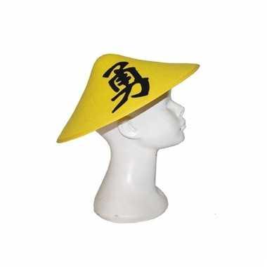 Gele chinese hoeden met teken
