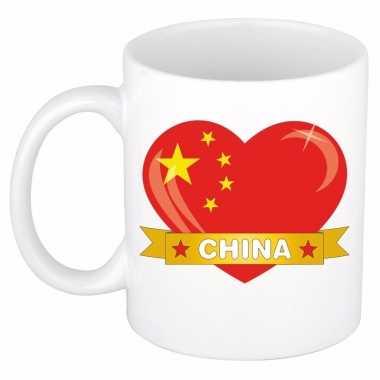 I love china mok / beker 300 ml