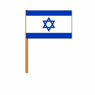 Israel zwaaivlaggetjes