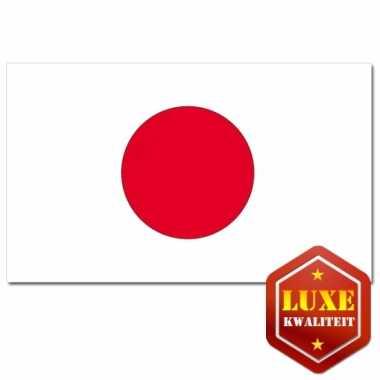 Japanse landen vlag 100x150 cm