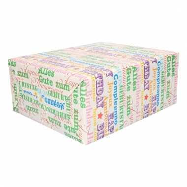 Kadopapier diverse teksten 70 x 200 cm