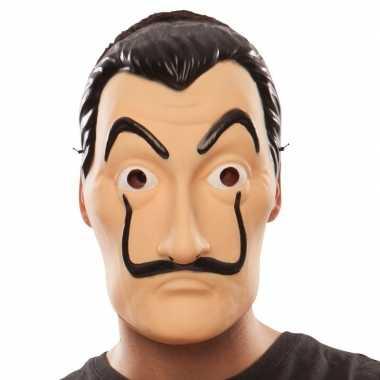 La casa de papel bankrover masker van salvador dali