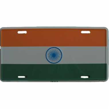 Nummerbord india