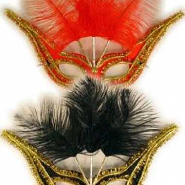 Oogmasker in diverse kleuren
