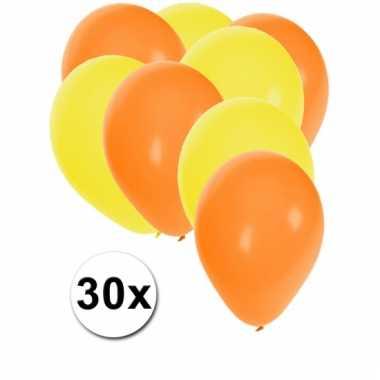 Oranje en gele ballonnen 30 stuks