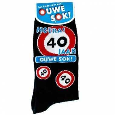 Ouwe sok sokken 40 jaar