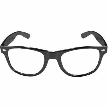 Party/verkleed bril metallic zwart kunststof