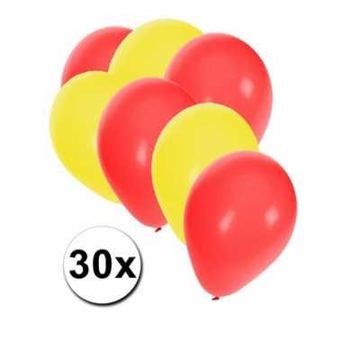 Rode en gele ballonnen 30 stuks