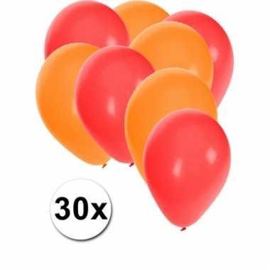 Rode en oranje ballonnen 30 stuks
