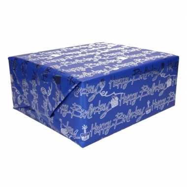 Rol holografisch blauw kadopapier verjaardag 200x70cm