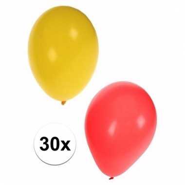 Sinterklaas thema ballonnen pakket 30 stuks