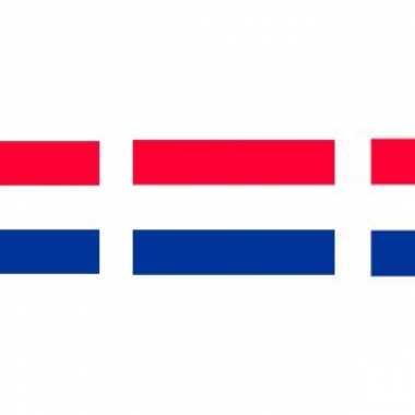 Slinger nederland