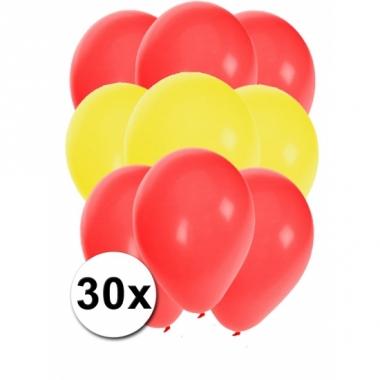 Spaans ballonnen pakket 30x