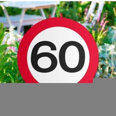 Tuinborden 60 jaar