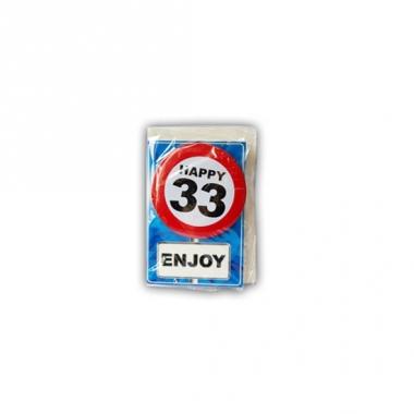 Verjaardagskaart 33 jaar