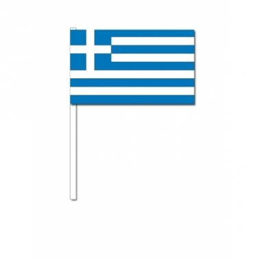 Zwaaivlaggen griekenland
