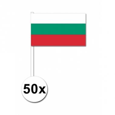 Zwaaivlaggetjes bulgarije 50 stuks