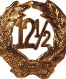 Brons huldebord 12 5 jaar