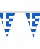 Griekse vlaggenlijn van stof 5 m
