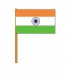 India zwaaivlaggetjes