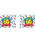 Luxe vlaggenlijn 60 jaar