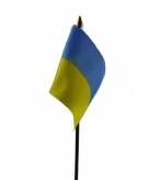 Oekraine vlaggetje polyester