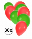 Portugese ballonnen pakket 30x