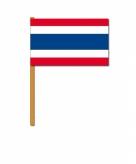 Thailand zwaaivlaggetjes