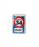 Verjaardagskaart 34 jaar