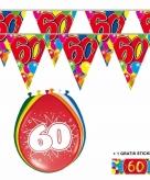 Voordeelset 60 jaar met 2 vlaggenlijnen en ballonnen