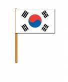Zuid korea zwaaivlaggetjes