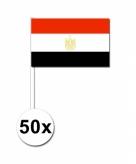 Zwaaivlaggetjes egypte 50 stuks